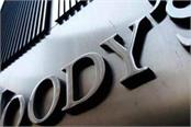 india s inflation higher than satisfactory level moody s analytics