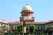 tehri hydro development corporation gets shock from supreme court