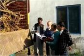 3 accused overcame medicinal plant kasamal 20 quintals consignment recovered