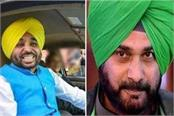 bhagwant mann speak against navjot sidhu