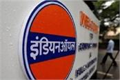 indian oil corporation recruitment for apprentice posts