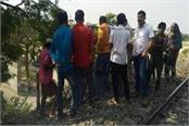 one person killed by train in saran