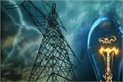 department screws on electricity thieves slaps 88 million on thieves