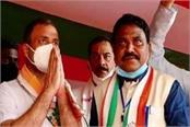 national news punjab kesari vidhan sabha election 2021 bjp