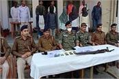 5 naxalites arrested in jharkhand