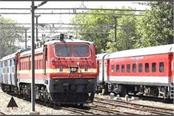 approval to run these special trains including shatabdi shan e punjab express