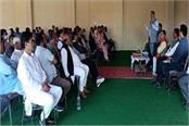 bjp starts meeting with workers in samba
