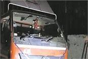 robbery in ludhiana
