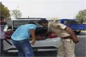 29 criminals arrested under special operation in saran