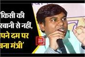 mukesh sahni s big statement