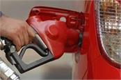 modi government may cut excise duty on petrol and diesel
