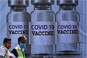 the world is praising the made in india corona vaccine
