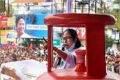 mamta said in siliguri there will be change but in delhi not in bengal
