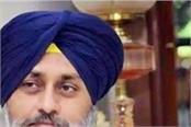 sukhbir badal once again targeted congress