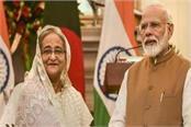 modi will inaugurate  friendship setu  made between india and bangladesh