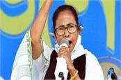 mamta banerjee to protest in kolkata against the decision of the ec today