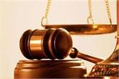 poor level of legal education is also responsible for the lawsuit in courts