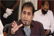 home minister of maharashtra anil deshmukh resigns
