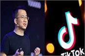 zhang iming the founder of tik tok joined the list of the world s billionaires