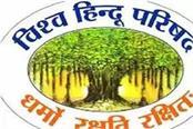 off the record vishwa hindu parishad exerts strength to get kumbh to end