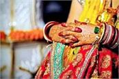 dowry sacrificed dowry only months marriage