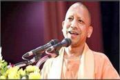 drdo s 750 bed kovid temporary hospital to begin at bhu on monday yogi