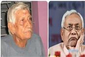 chief minister of maithili dies pandit chandranath mishra