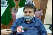 defense minister provide funds nursing home gyan chand gupta