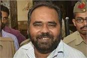former bsp mla purushottam dwivedi passed away