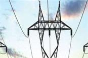 orders issued to supply uninterrupted power to oxygen plots including hospitals