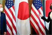 us japan to strengthen efforts to promote peace and security in indo pacific