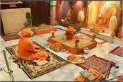 navratri cm yogi will worship mother durga by keeping fast for nine days