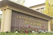 franklin templeton investors will soon get rs 2962 crore