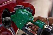 petrol and diesel prices may come down oil exporting countries took