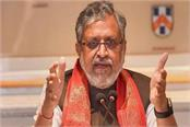 sushil modi accused of opposition