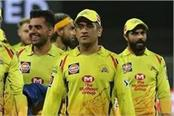 dhoni will not go home even after ipl postponed