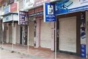 three more districts of madhya pradesh have extended bandh period