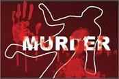 criminals murdered woman during robbery in saran