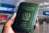pakistani passport fourth worst in the world