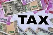 ministry of finance last fiscal year 9 45 lakh crore net direct tax collection