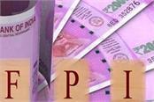 fpi s confidence in indian stock markets persists despite covid