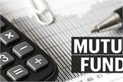 mfs log strong 19 aum growth at rs 32 1 trillion in march quarter