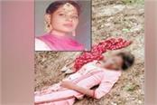 married lady s dead body found in bushes