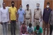 three accused over betting on ipl are under control
