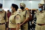 big gift to police on the occasion of baisakhi