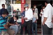 sdm sealed hospital in mandsaur