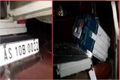 bjp candidate in assam gets evm from his car