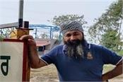 this nri gave a unique gift to punjab