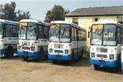 corona havoc ban on buses coming from maharashtra after chhattisgarh