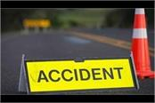 grandfather and grandson died in a road accident in aurangabad